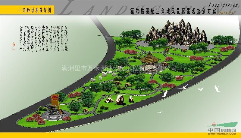 街道,广场,公园及风景旅游区的规划设计,并大部分承担了以上规划设计