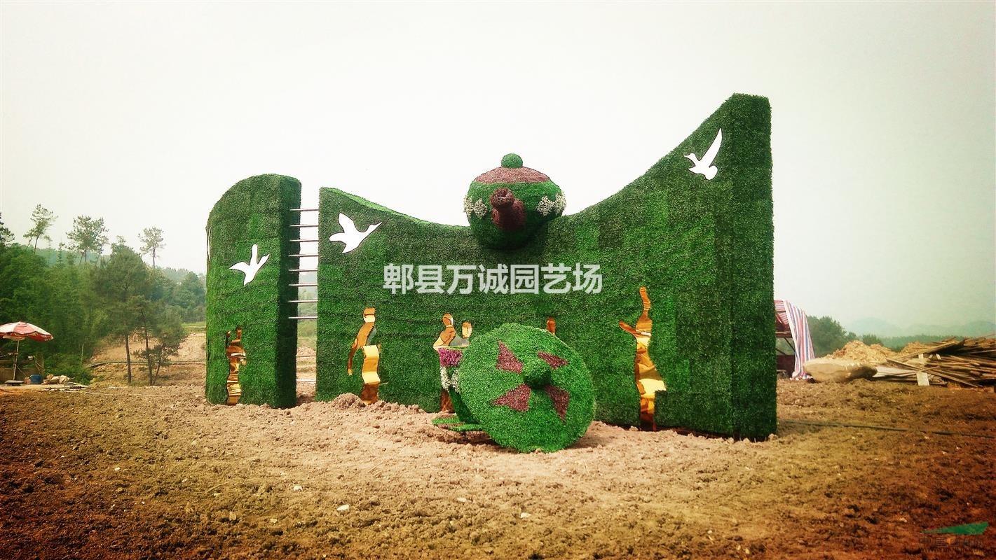 绿色雕塑屏风 植物造型 立体花坛 景观造型