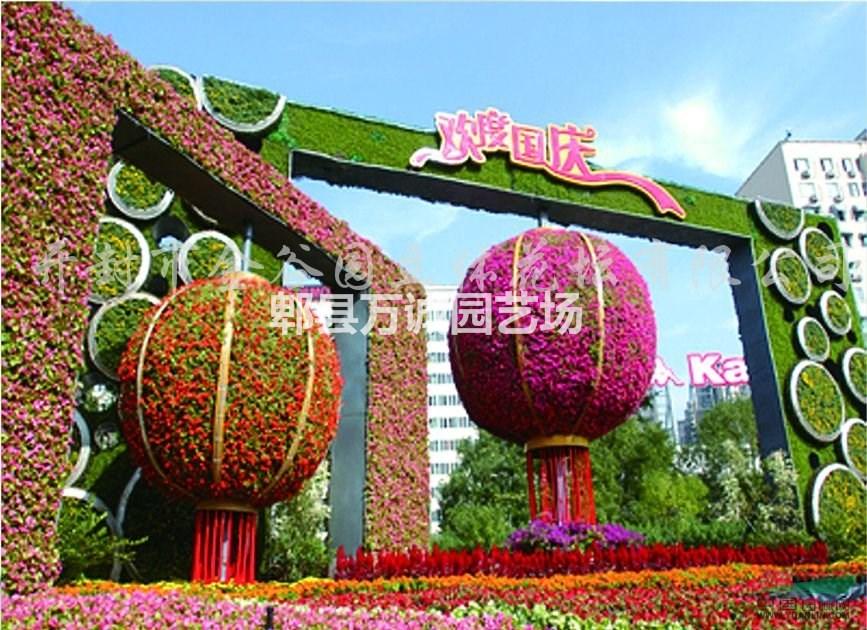 草花造型 绿色雕塑 立体花坛
