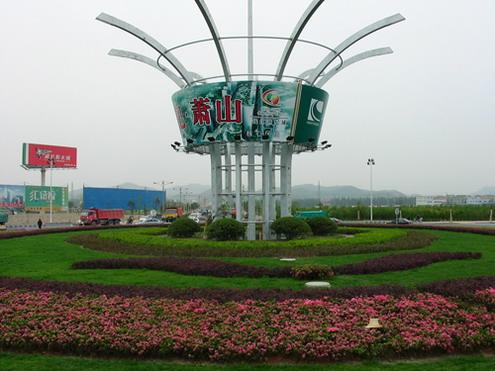 杭州高运园林绿化工程有限公司