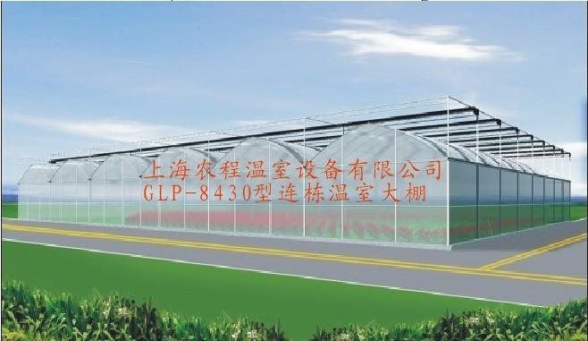 上海农程温室设备有限公司