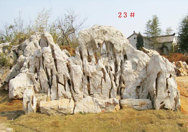 广德润天景观园林工程有限公司
