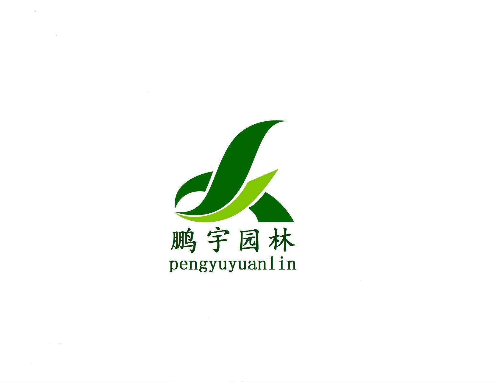 国家园林城市logo