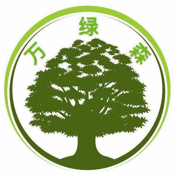 福建漳州万绿森园艺场