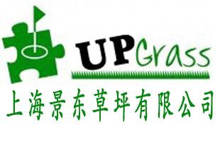 上海景东草坪有限公司