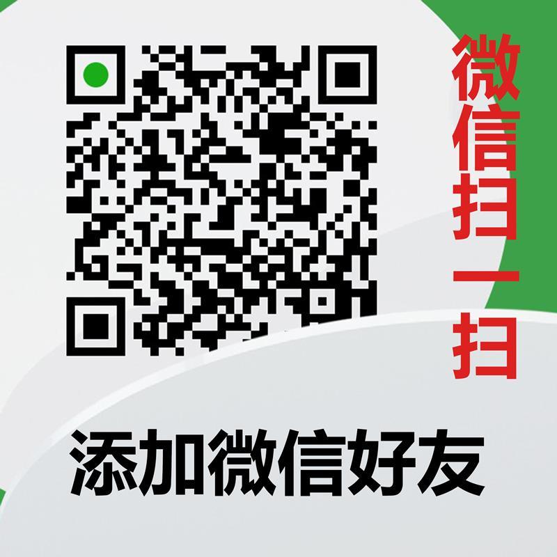 萧山益农沈氏水生植物基地