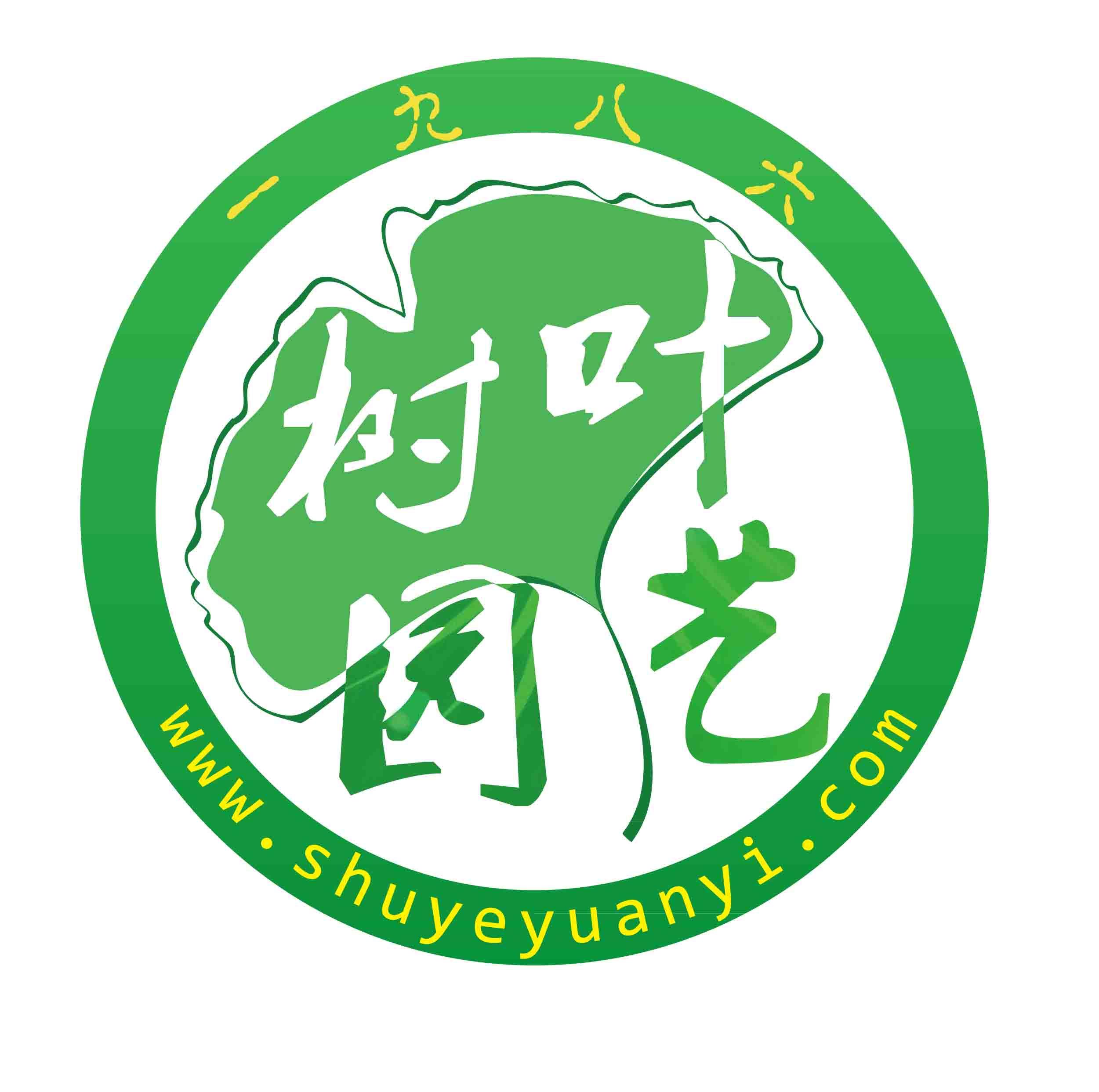 四川郫都区树叶园艺场