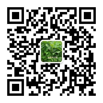 江西省九江百姓种子苗木推广站