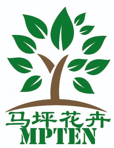 漳州市马坪花卉有限公司