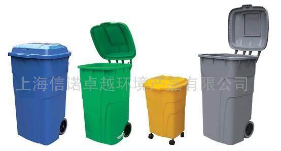 可移动式垃圾箱 - 上海信诺卓越环境产品有限公司
