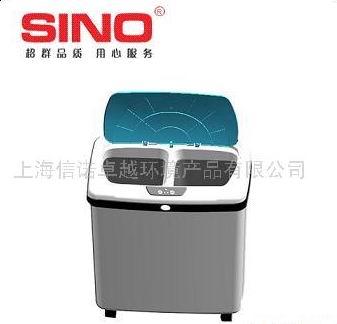 电子感应自动分类垃圾桶