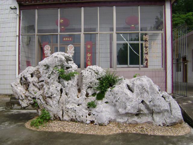 2017年07月02日   石头丑到极致堪入画  (美术资料)  (二) - 田园 - 劉振華的田園