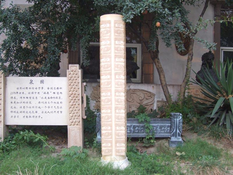 玉琮园林景观灯 邯郸市开发区北方雕塑工作室 景观灯具供应