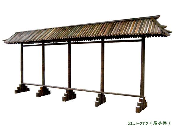 东南亚竹木小屋防腐木制品 . 木屋 . 凉亭 . 牌坊 . 花坛 . 栏杆 .