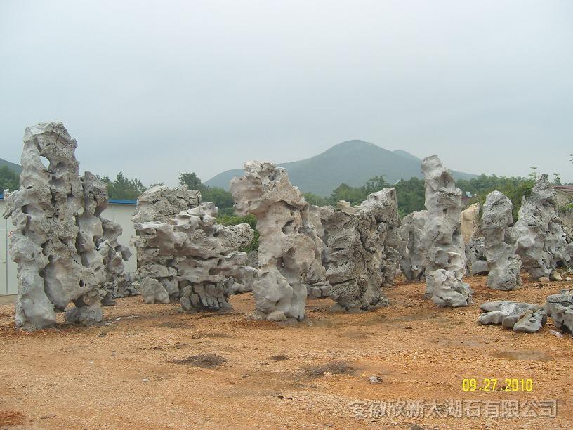 安徽/太湖石太湖石假山鱼池 大型刻字石黄石