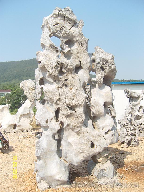 黄石/太湖石太湖石假山鱼池 大型刻字石黄石