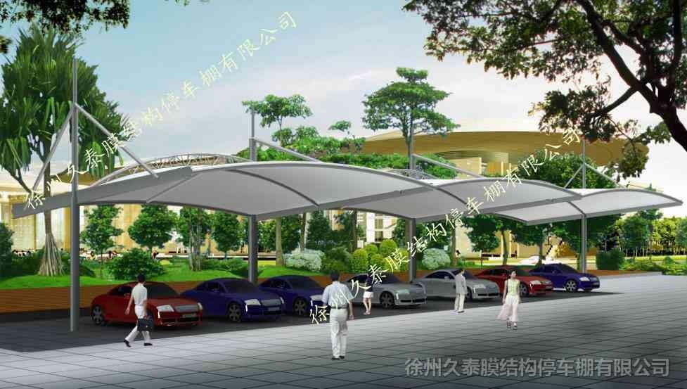 徐州久泰膜结构停车棚有限公司