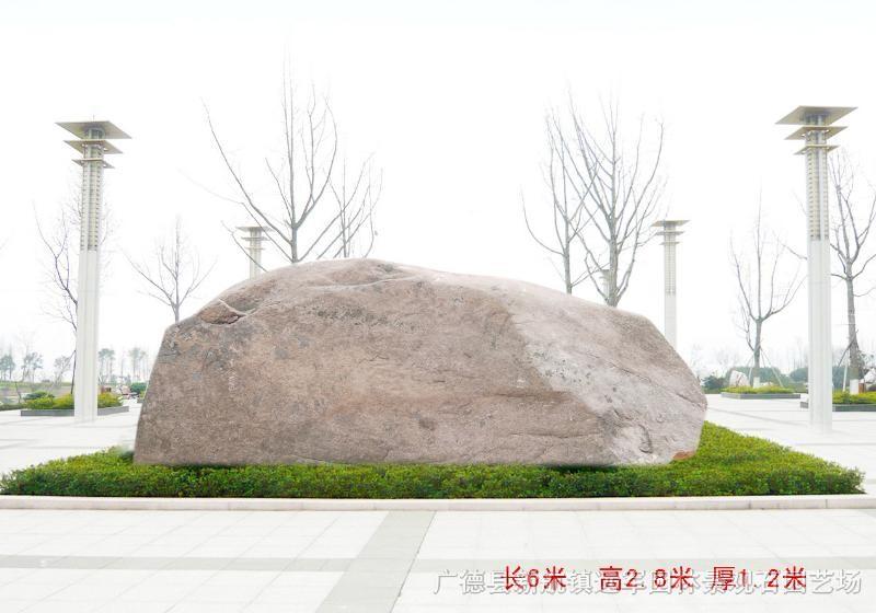 数量:10 规格:2-15m 包装:整块      远军园林景观石园艺场是皖东南