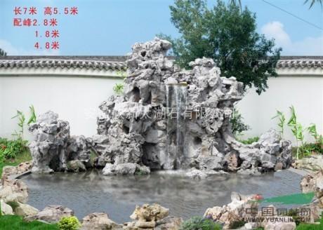 假山/现代园林假山 太湖石假山鱼池