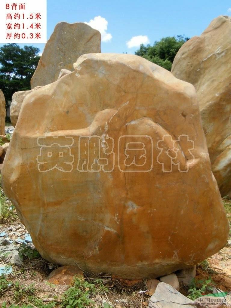 大型招牌石等各种天然园林景观石及假山石