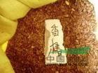 江西香椿种子快乐赛车开奖/江西香椿种子价格