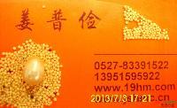批发价供应美国籽粒苋苏丹草黑麦草狼尾草三叶草种子价格优惠包邮