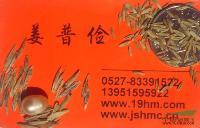 无芒雀麦多年生黑麦草无忙雀麦草冬牧70黑麦草价格狗牙根百喜草