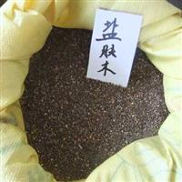 出售新采收盐肤木种子 花卉种子 包发芽 质量保证 支持货到付