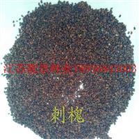 刺槐种子报价 刺槐种子种植方法 刺槐种子供应