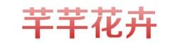 芊芊花卉苗木常年有,苗木:黄杨,冬青,女贞,黄叶小波,60-2米的冬青球图片