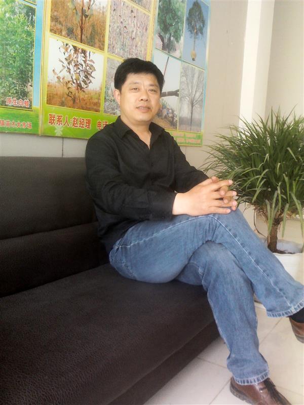 惠民兴农苗木生产销售基地