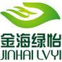 广州金海绿怡农业发展有限公司
