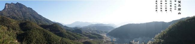 福建省光泽县佳源生态农林发展有限公司