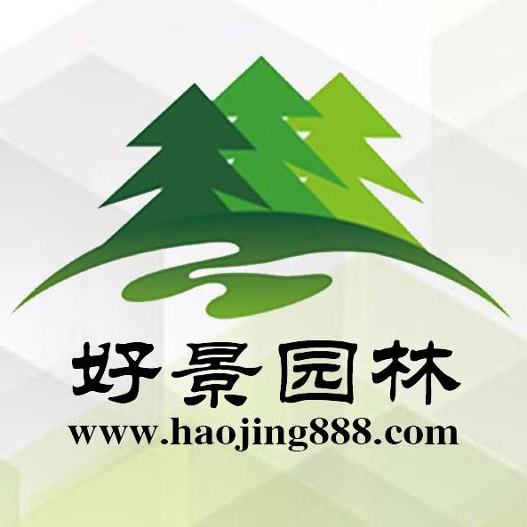 沭阳县好景快乐飞艇绿化快乐赛车玩法场