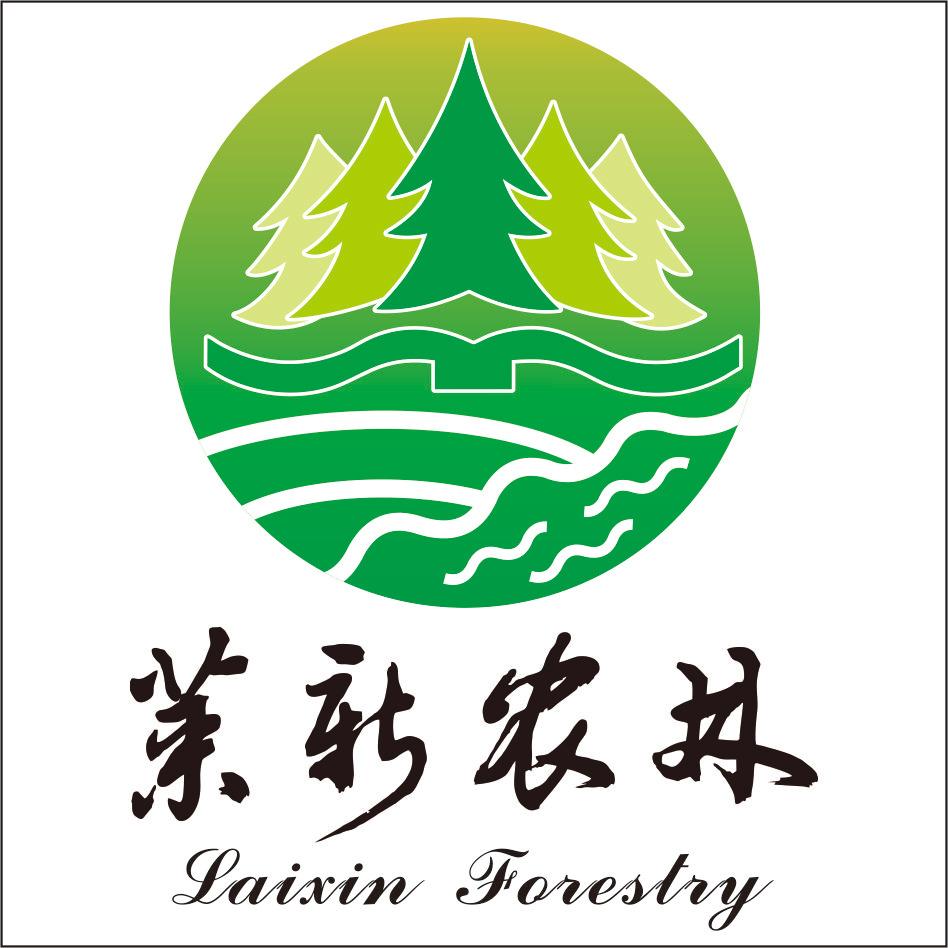 河南莱新农林科研有限公司