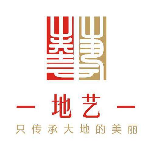 江苏地艺园林建设有限公司