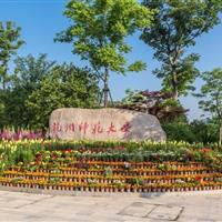 杭州爱立特生态环境科技有限公司