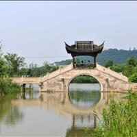 杭州绿风园林建设集团有限公司