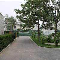 北京当代创新园林工程有限责任公司