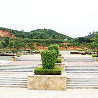 公明上村社区公园