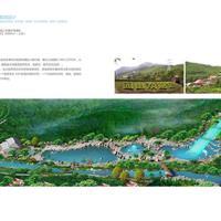 深圳园山风景区规划设计