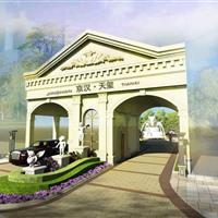 内蒙古京汉天玺住宅区景观设计