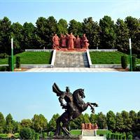 曹魏文化园