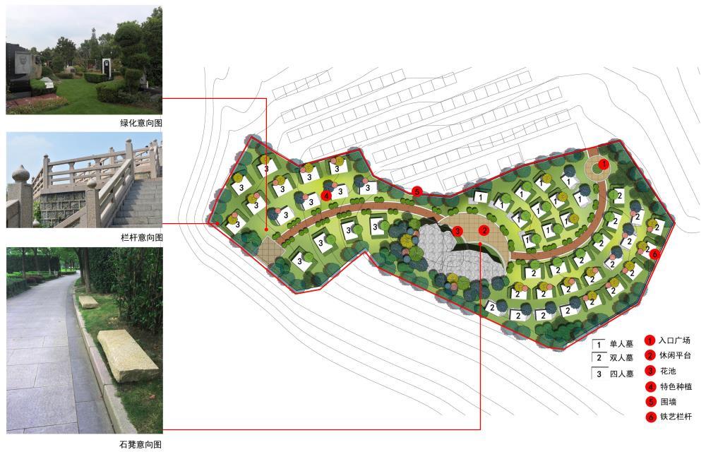 青龙山公墓泽熙园规划设计图片