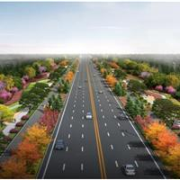 吉木萨尔镇北庭风貌改造(绿化提升改造二期)项目