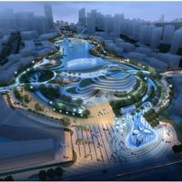 昆明新城高新技术产业基地第三轮园博园中央商务区景观公园(昆明之眼)建设项目