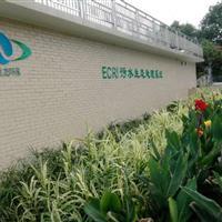 高速公路路域水环境综合治理实施方案