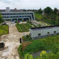 村镇和流域水环境综合治理工程