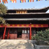国家文物保护项目——扬州大明寺大雄宝殿修缮设计与施工工程