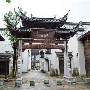 浙江衢州九合环境建设有限公司